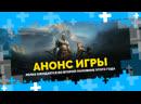 God of War: The Card Game - анонс настольной карточной игры