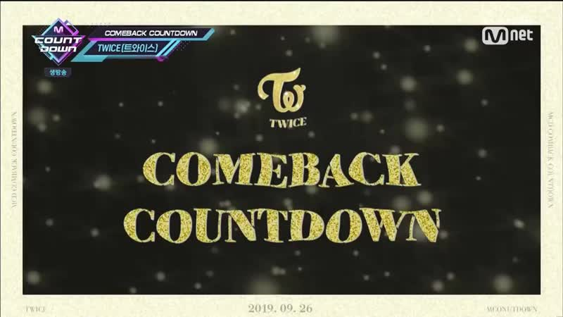 For the first time next week 💕 TWICE FeelSpecial
