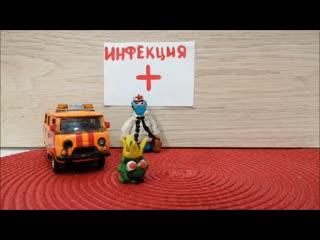 Мультфильм о короноавирусе школьника Олега и его бабушки Нины Завьяловой