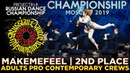 MAKEMEFEEL ★ 2ND PLACE ★ ADULTS PRO CONTEMPORARY CREWS ★ RDC19 PROJECT818