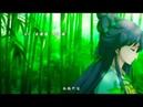 狐妖小紅娘竹业篇 / AMV / в тишине моей, я иду к тебе / anime / навсегда / аниме клип