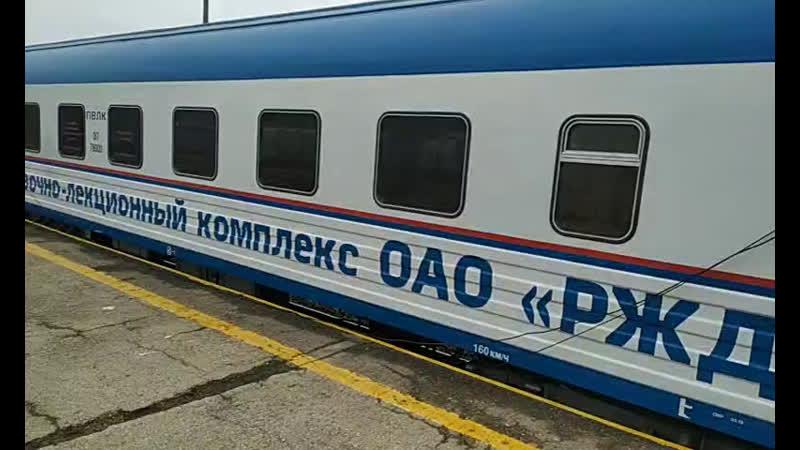 Передвижной выставочно-лекционный комплекс РЖД прибыл в Балаково