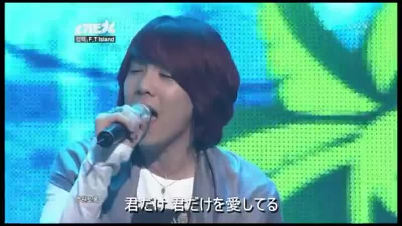 【日本語字幕】 FTISLAND Baby Love (1)