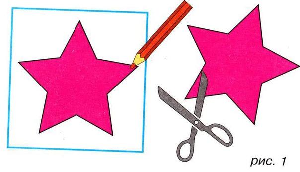 Первые поделки из бумаги (вместе с мамой) - Звёздочка Тебе понадобятся: тонкий лист картона, простой карандаш, ножницы, цветные фломастеры или карандаши, калька. Используя кальку и шаблоны