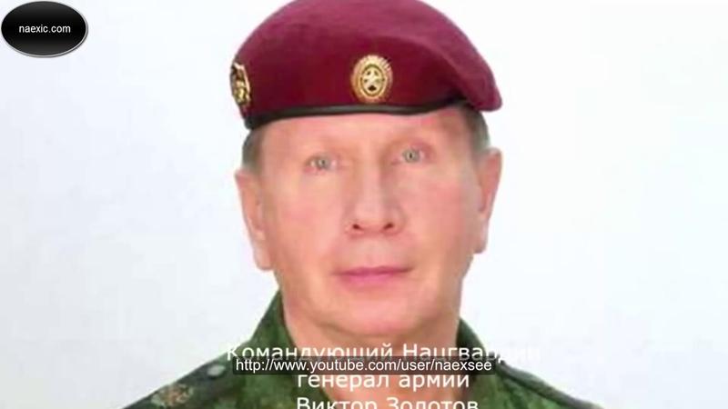 Александр Богданов Символ женской вагины на фуражке МВД РФ вагинократия