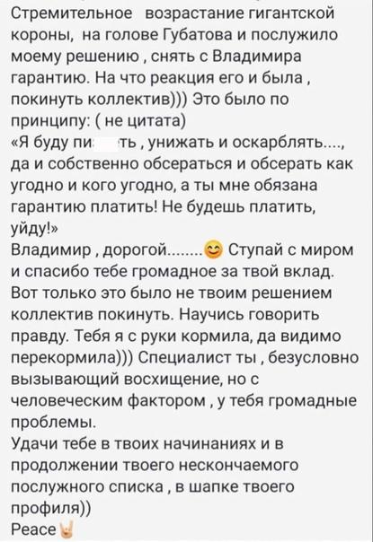 Наргиз Закирова со скандалом уволила звукорежиссера.