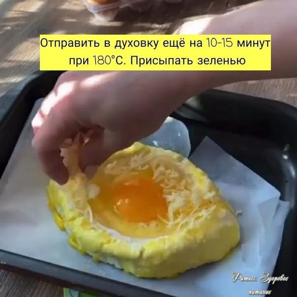 ΠΠ-peцeпт любимoгo хaчaпуpи