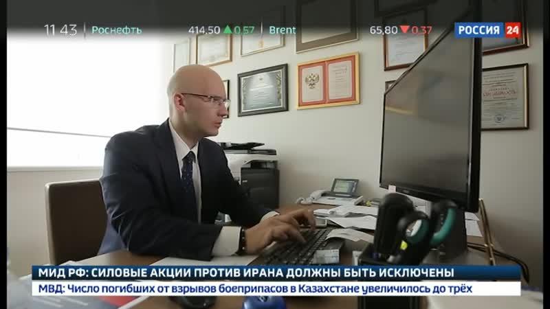 Лидерское качество Специальный репортаж Дарьи Ганиевой