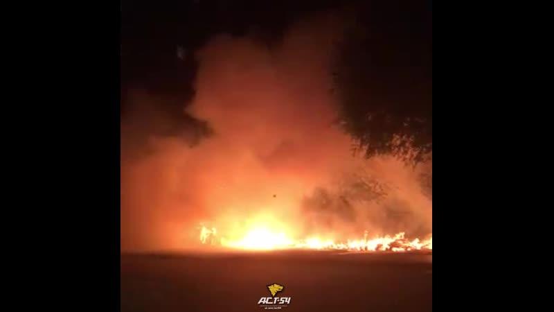 Пожар на Троллейной
