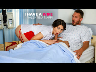 [NaughtyAmerica] Valentina Nappi - I Have a Wife NewPorn2019