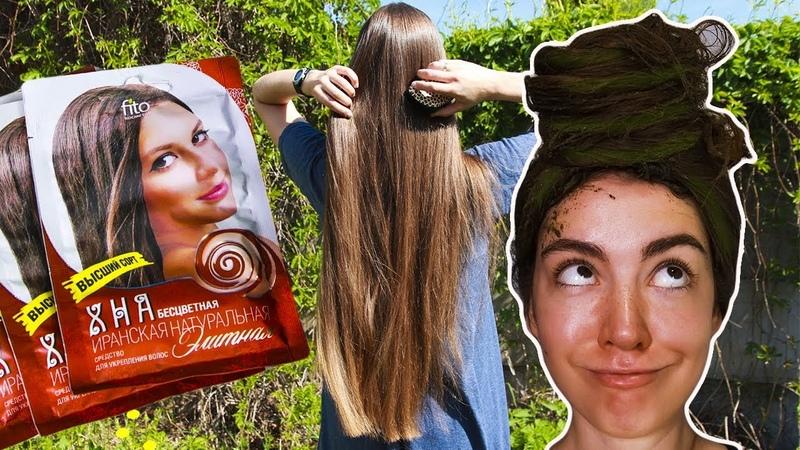 Ферментированная паста из хны для роста волос 👌 Такую маску ты еще не делала 🌴 POLI NA PALME