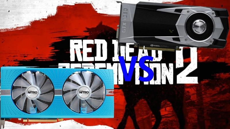 Red Dead Redemption 2 | RDR2 AMD RADEON RX 580 8GB vs NVIDIA GEFORCE GTX 1060 6GB | 2K