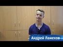 20.05.19 - Итоги года от Андрея Ламехова / 652-Медиа