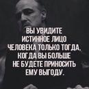 Фотоальбом Амаду Алматова