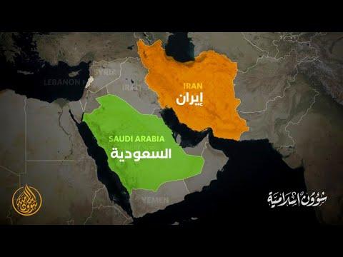 ماذا لو قامت الحرب بين السعودية وإيران؟