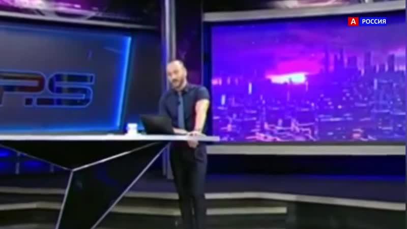 Жесткое оскорбление Путина в Грузии закрыли телеканал Рустави 2 и ведущего Георгия Габуния (online-video-cutter.com)
