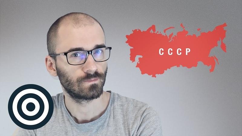 Как изменить отношение к СССР за 7 минут