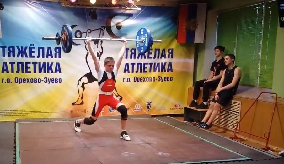 Молодой дубненский тяжелоатлет установил пять рекордов Московской области