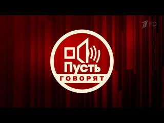 Пусть говорят. Вадим Казаченко признал сына 9/01/2020
