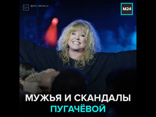 Самые яркие факты из жизни Аллы Пугачёвой  Москва 24