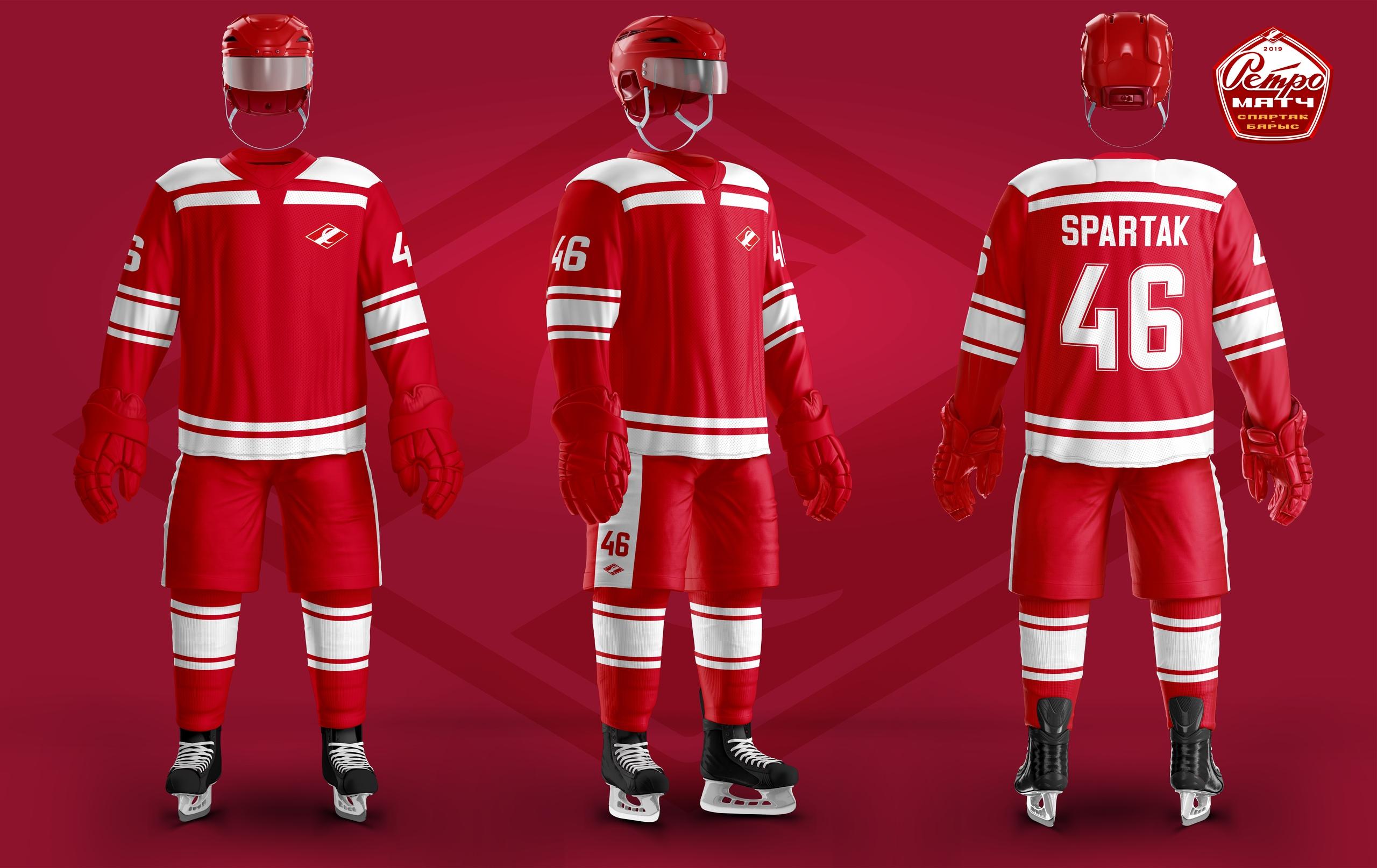 «Спартак» представил игровую форму пятого ретро-матча