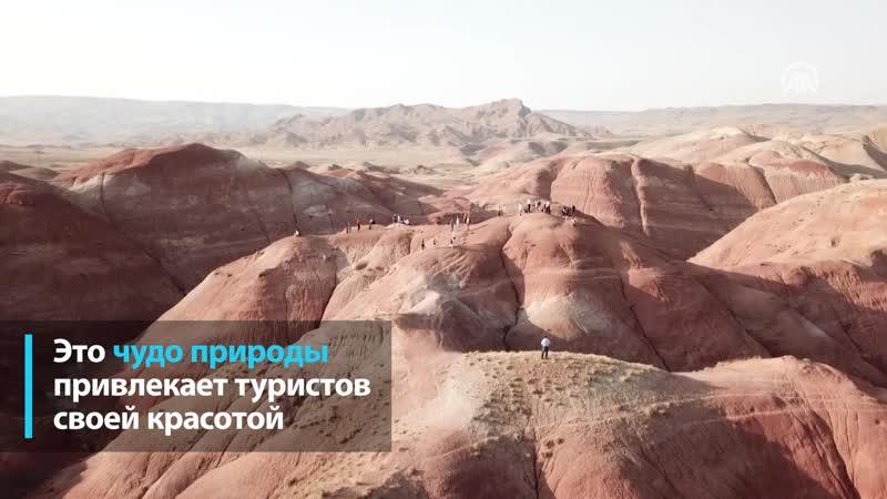 «Радужные холмы» - чудо природы на востоке Турции