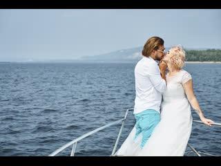 Наша свадьба)
