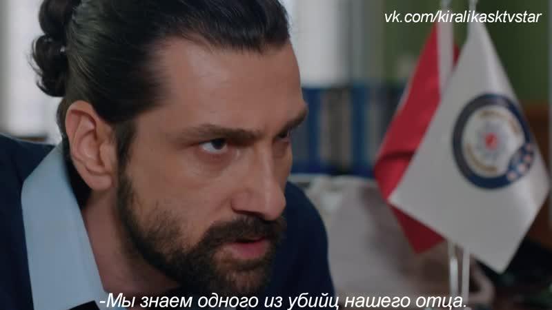 Кузгун 16 1 рус суб финальная сезона