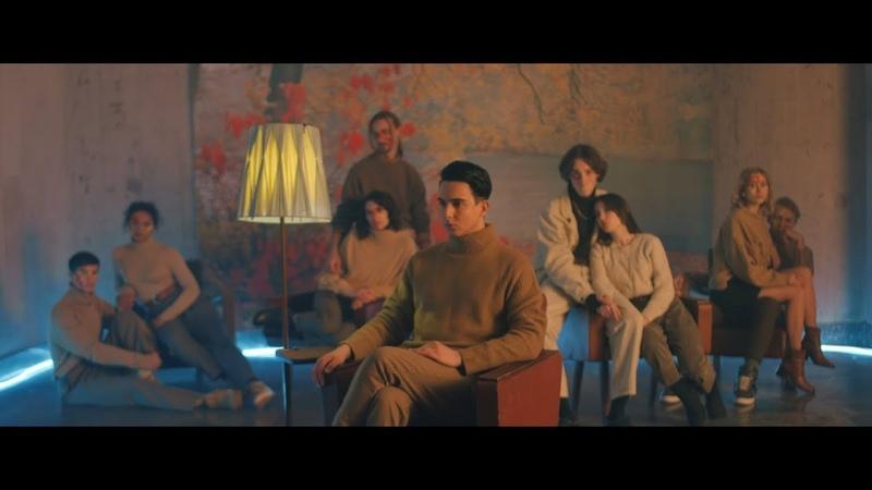 MELOVIN - З тобою, зі мною, і годі (Official Music Video)
