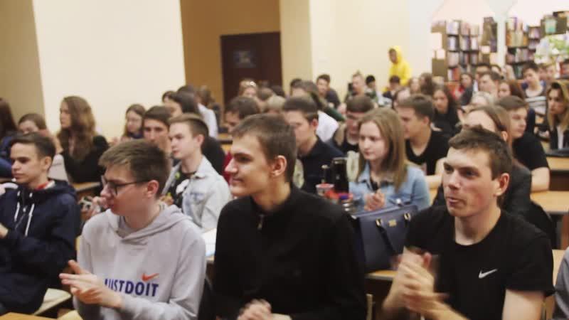 23.05.19. VI Практическая конференция по дисциплине Физика