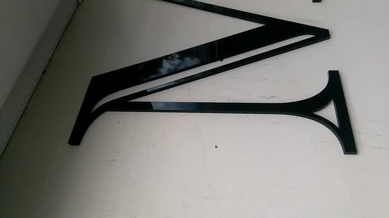 Буквы из черного оргстекла mp4
