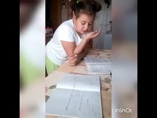 Когда учит уроки вся семья))