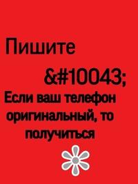 https://sun1-19.userapi.com/c856128/v856128232/163012/ieSb2CU7dZA.jpg