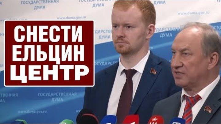 ⭐ Срочно! EДИН0Р0ССЫ ПРЕВРАТИЛИСЬ В НОВЫХ В0Р0В В ЗАКОНЕ! Путин Медведев