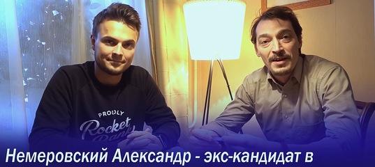 Как 19-летний кандидат судится за мандат, украденный на выборах в Санкт-Петербурге