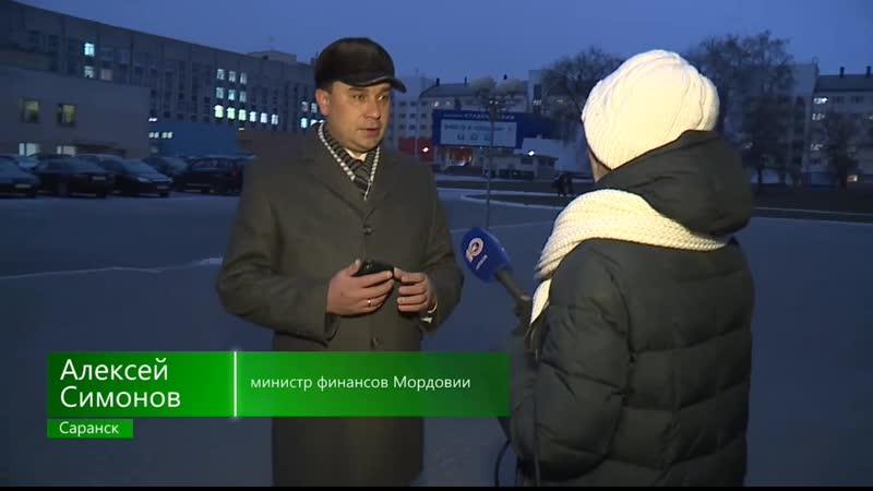 Министр финансов Мордовии не стал отвечать на заданный вопрос - Саранск