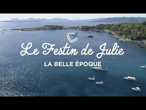 Le Festin de Julie à la Belle Époque Les Carnets de Julie
