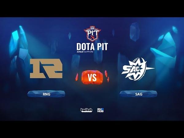 RNG vs SAG OGA Dota PIT Season 2: China bo3 game 1 Maelstorm Lost
