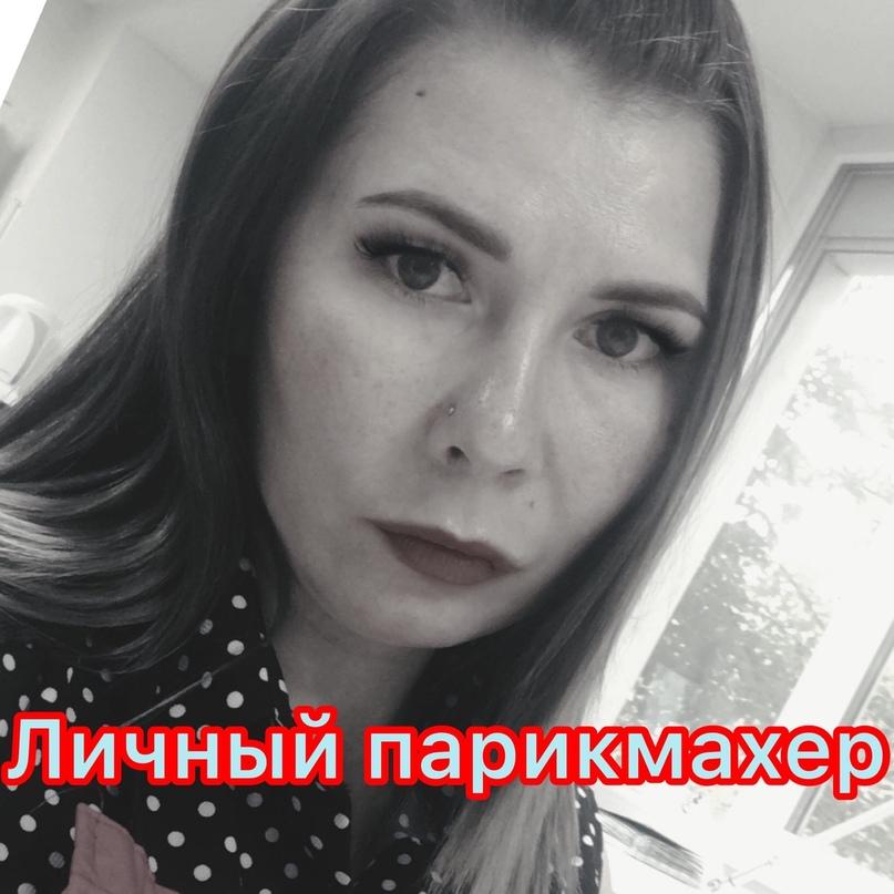 актрисы марина мошкина фото что
