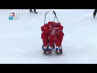 Лозанна-2020. Россия - Дания, первый гол
