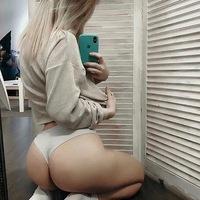 Надя Старкова