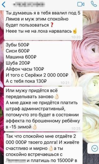 Россиянин избил бывшую возлюбленную и сбрил ей половину волос за попытку увидеть дочь на ее день рождения В подмосковном Одинцове 30-летняя местная жительница Ярослава приехала на день рождения