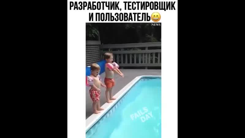 Мама учит плавать