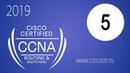 Курс Cisco CCNA RS Урок 5 Ethernet