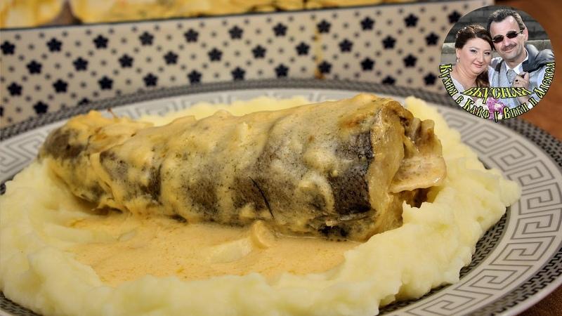 Нежная и вкусная Рыба ХЕК в сливочно чесночном соусе в духовке Просто и бюджетно приготовить