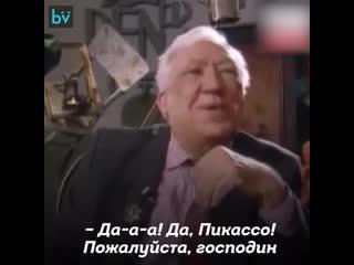 Юрий Никулин о пропуске в Рай