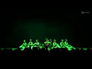 ХГФ коллективный танец