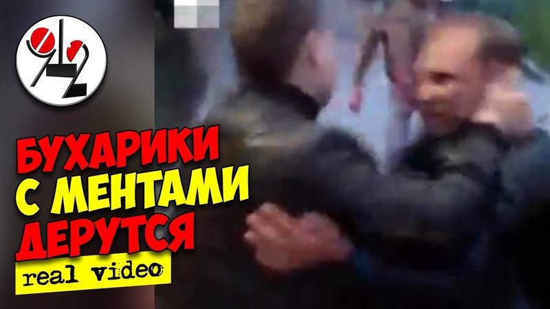 Бухие опера отфигачили пьяную компанию Real video