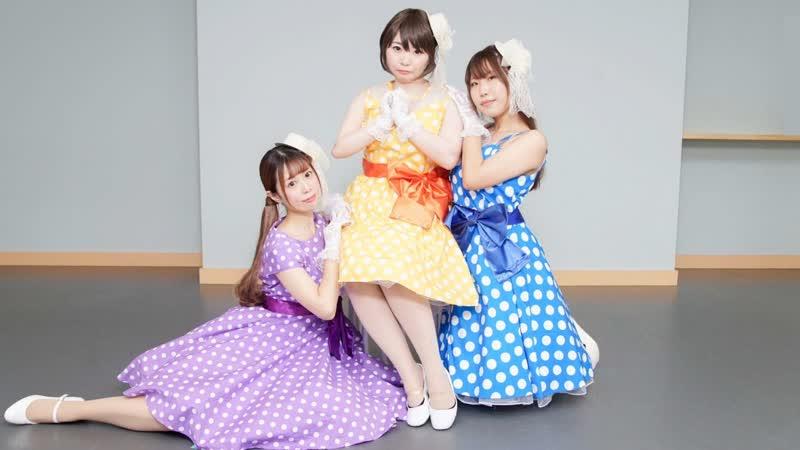【ラブライブ!】春情ロマンティック 踊ってみた【Miiko×ひろぅさぎ×もん】 1080 x 1920 sm36071751
