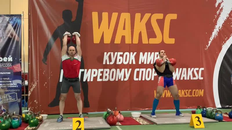 Толчок гирь 32 кг 5 минут на Кубке мира по гиревому спорту
